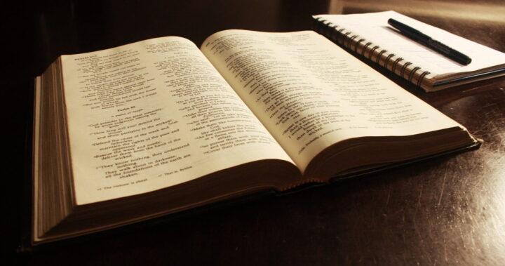 Bible 6